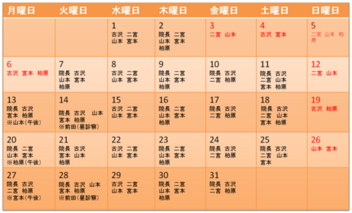 20130501010128.png